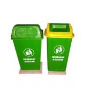 Thùng rác nhựa composite dung tích 50l 2