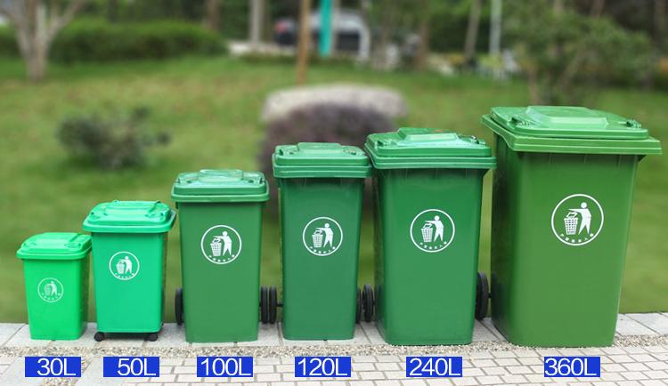 Thùng rác nhựa công nghiệp