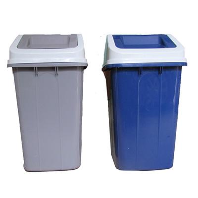 Thùng rác nhựa Việt Nhật